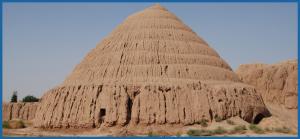 Ancient Persian yakhchāl